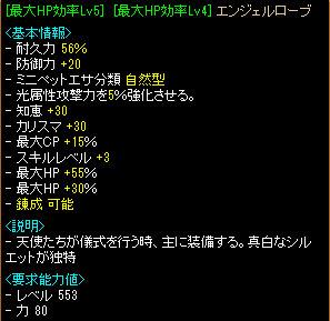 RedStone 11.12.16[03]