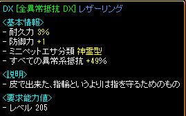 RedStone 12.01.01[00]