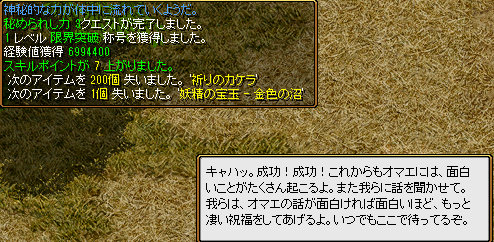RedStone 12.01.04[03]