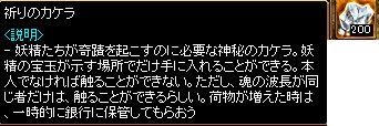 RedStone 12.01.04[02]