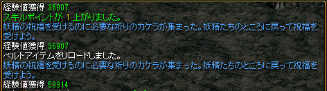 RedStone 12.01.04[01]