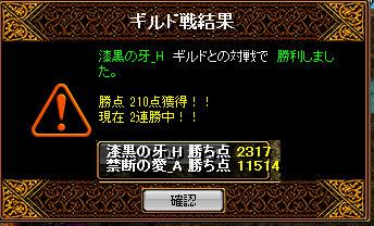 RedStone 12.01.13[01]