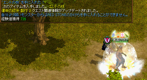 RedStone 12.01.16[05]