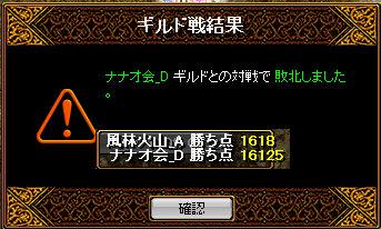 RedStone 12.01.15[00]
