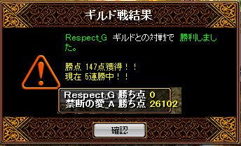 RedStone 12.01.18[02]