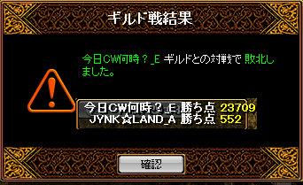 RedStone 12.01.20[00]