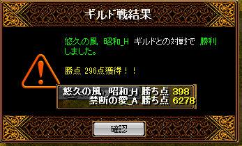 RedStone 12.01.23[02]