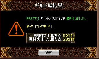 RedStone 12.02.01[01]
