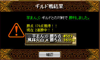 RedStone 12.02.07[01]