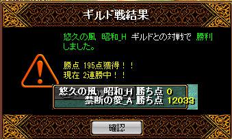 RedStone 12.02.09[00]