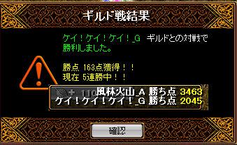 RedStone 12.02.14[00]