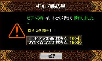 RedStone 12.02.19[00]