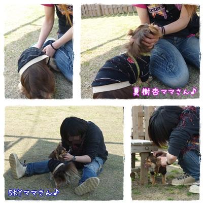 ツナ&夏樹杏ママ&SKYママ