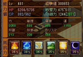RedStone 13121803