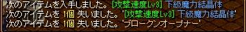 RedStone 13122803