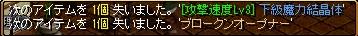 RedStone 13122804