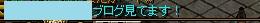 RedStone 14012408