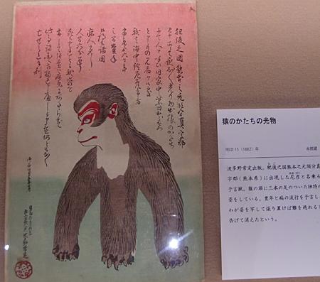 806yokai5.jpg