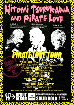 PirateLoveTour