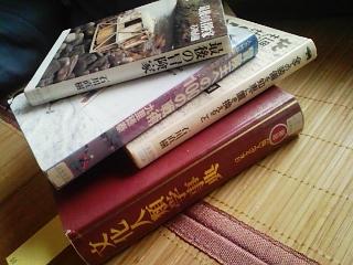 事典はゼミの宿題用・・。