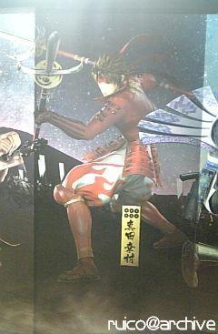 201007新宿駅屏風_真田