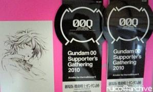 キャラホビ2010_ガンダム00特別鑑賞券02