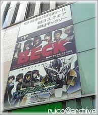 20100918劇場版ガンダム00_劇場