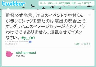 Twitter - 水島 精二