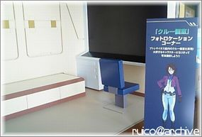 劇場版ガンダム00スタンプラリー展望台スメラギ01