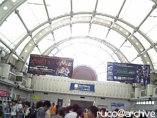 C78国際展示場駅_ガンダム00