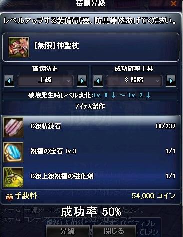 2011-8-1 22_29_22