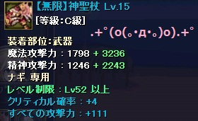 2011-8-1 23_57_16
