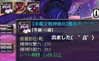 2011-8-13 21_51_2