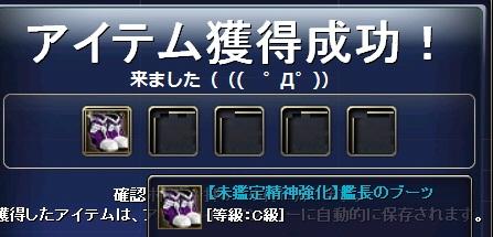 2011-8-13 21_54_1