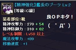2011-8-14 11_55_46