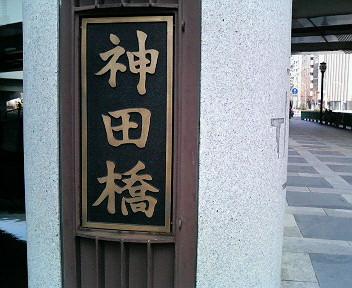 P1006874.jpg