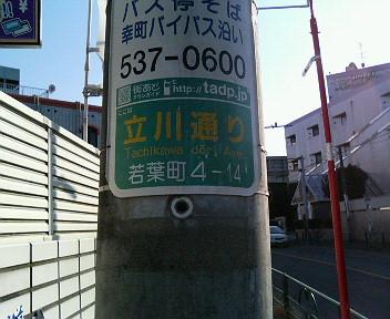P1007030.jpg