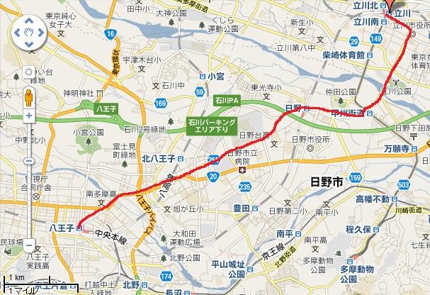 road0320.jpg