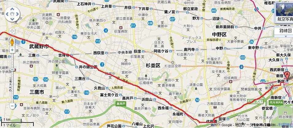 road0326-01.jpg