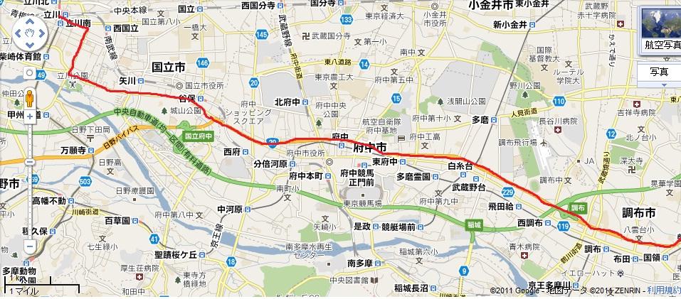 road0402-02.jpg