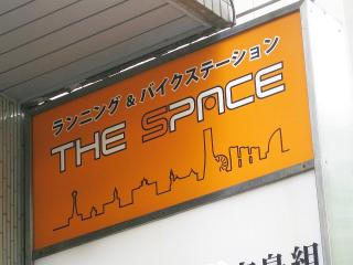 the space000