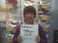 NAGAO_20110116192416_20110516192941.jpg