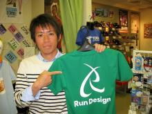 sagawa_kaneko_kun01.jpg