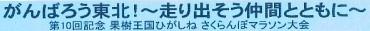 sakuanbohigashine-1.jpg