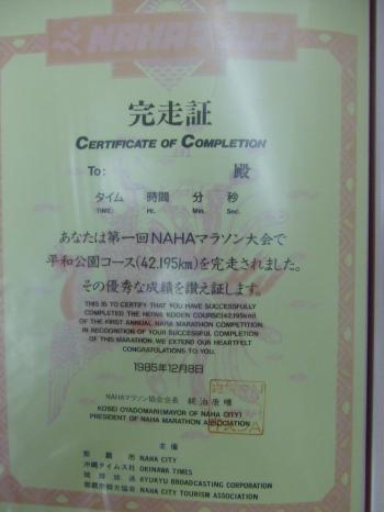 DSCF1409_convert_20110902123857.jpg