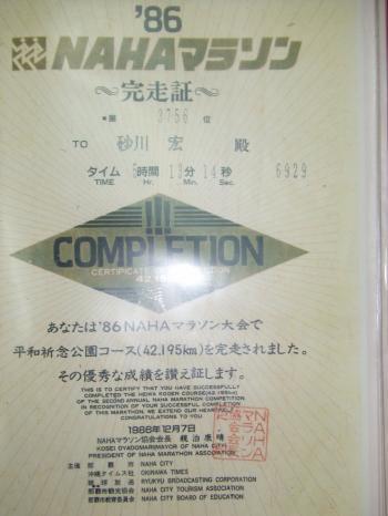 DSCF1410_convert_20110902123929.jpg