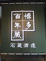 PAP_0534.jpg
