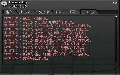 blog027.jpg