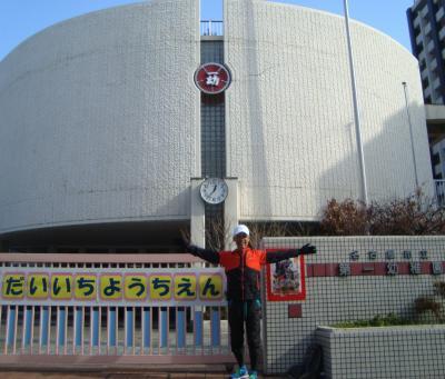 第一幼稚園ミニ+004_convert_20140122215336.jpg