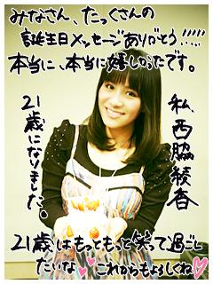A-chan (173)